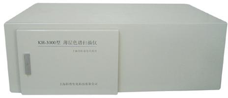 KH3000型全波长薄层色谱仪