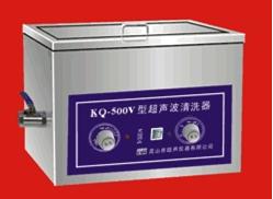 超声波清洗器2