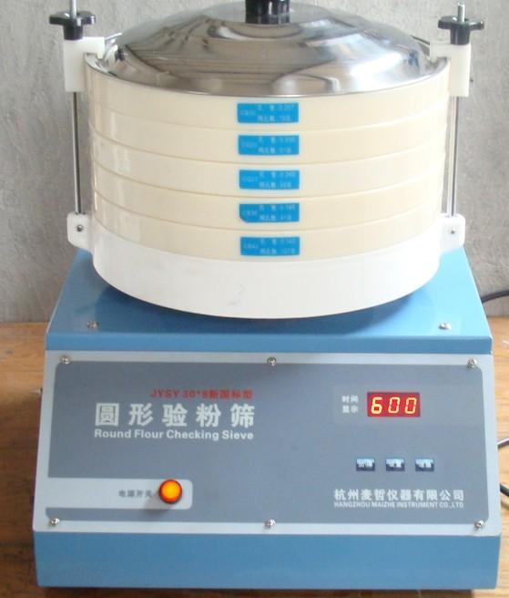 综合类粮检检测仪器
